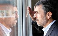 احمدینژاد به آخر خط رسیده است؟