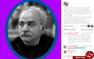 کلمه ای که زندگی پرویز پرستویی را دگرگون کرد + عکس