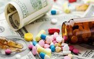 لزوم تعیین سهم داروسازان از محل ۵۰۰ میلیون یورو