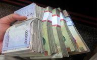 سرقت ۴۰۰ میلیاردی به دلیل مخالفت خانواده با خواستگار
