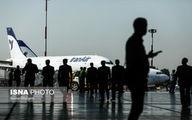 با حکم لاهه هواپیماهای جدید وارد ایران میشوند؟