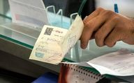 نگران چکهای از قبل صادرشده نباشید