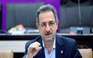 استاندار تهران: وحدت و انسجام اجتماعی نیاز امروز کشور است