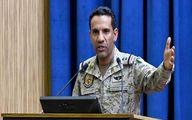 ادعای سعودی؛ قایق انصارالله را در دریای سرخ منهدم کردیم
