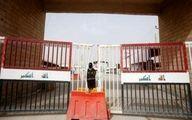 فرماندار خرمشهر: مرز شلمچه تا اطلاعثانوی بسته است