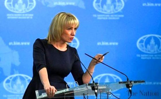 واکنش روسیه به اقدام آمریکا علیه سپاه