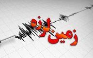 زلزله «گلمورتی» سیستانوبلوچستان را لرزاند