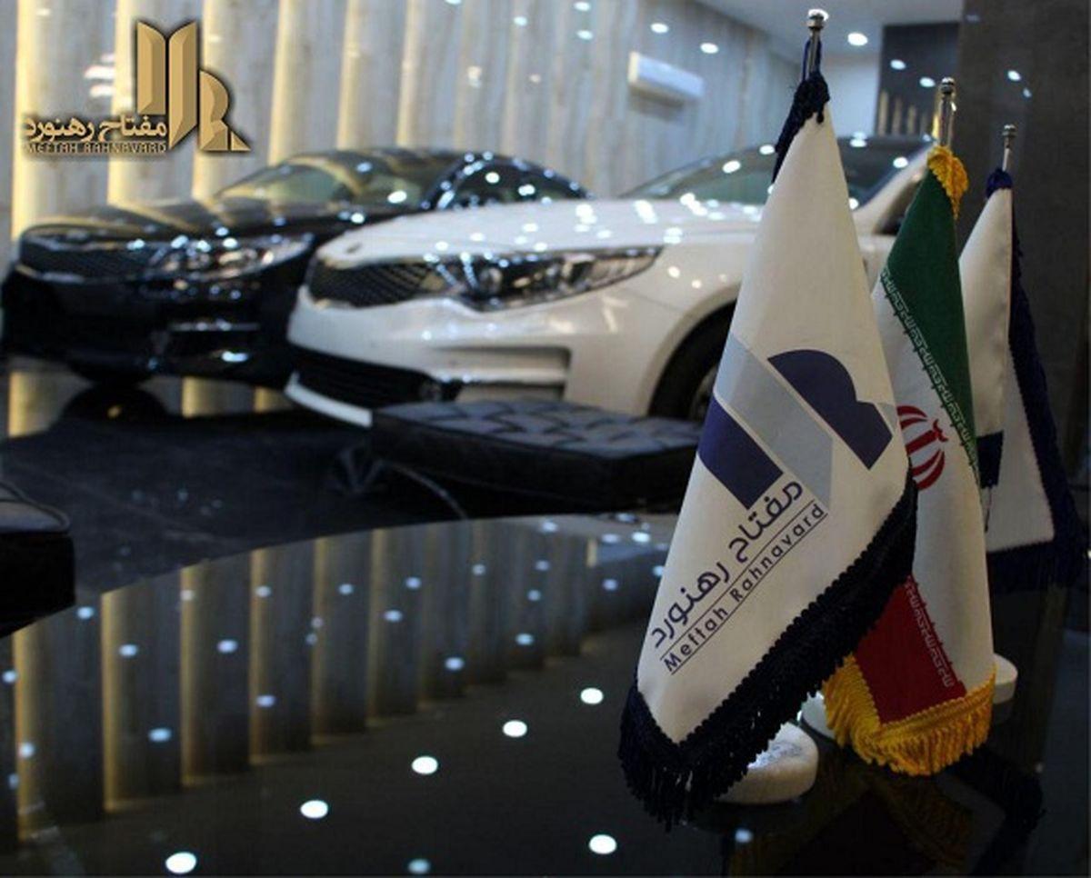 ۷ دلیل برای خرید خودرو از مفتاح رهنورد