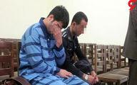 دزد خشن قبل از سرقت خانه جوان تهرانی را کشت! +عکس