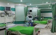 بیمارستانهای کرمان آمادهباش هستند