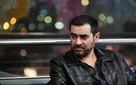 ظاهر متفاوت شهاب حسینی در کنار پسر بزرگش +عکس