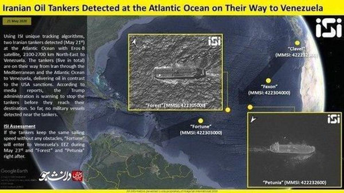 عکس: کمتر از ۲۴ساعت مانده به ورود نفتکش ایرانی به دریای کارائیب!