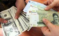 ورود دلار به کانال ۲۱ هزار تومانی/ ریزش ۸۰۰ تومانی