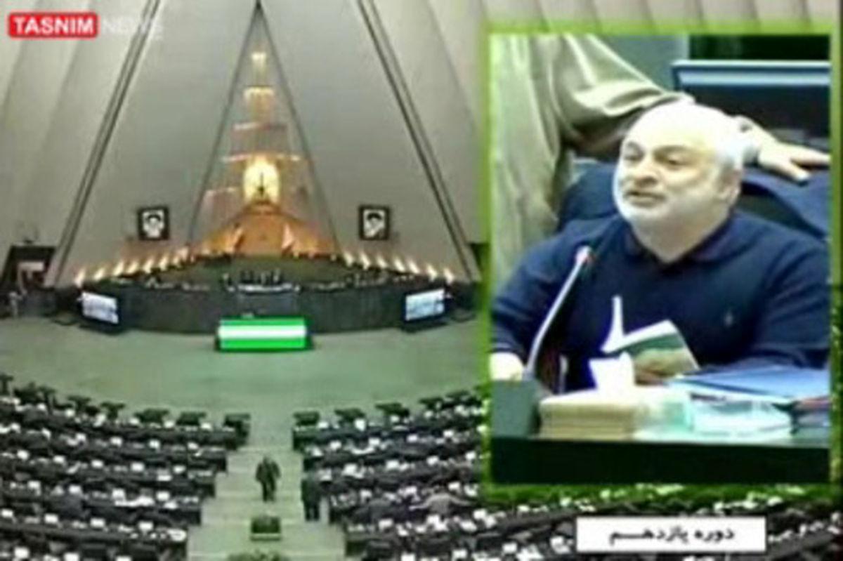 پاسخ مجلسیها به اظهارات توهینآمیز روحانی