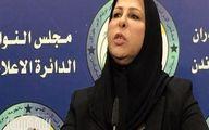 انتقاد مقام عراقی از اظهارات برخی رهبران کُرد علیه ایران