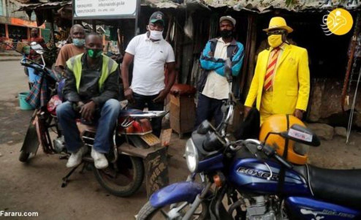 تصاویر: مردِ یک رنگ در دنیای مُد و لباس