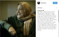 یادداشت شهردار تهران درباره یک بانوی نیکوکار