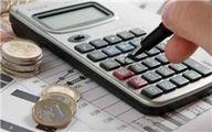 گروهبندی مشاغل مالیاتی چگونه تعیین میشود؟
