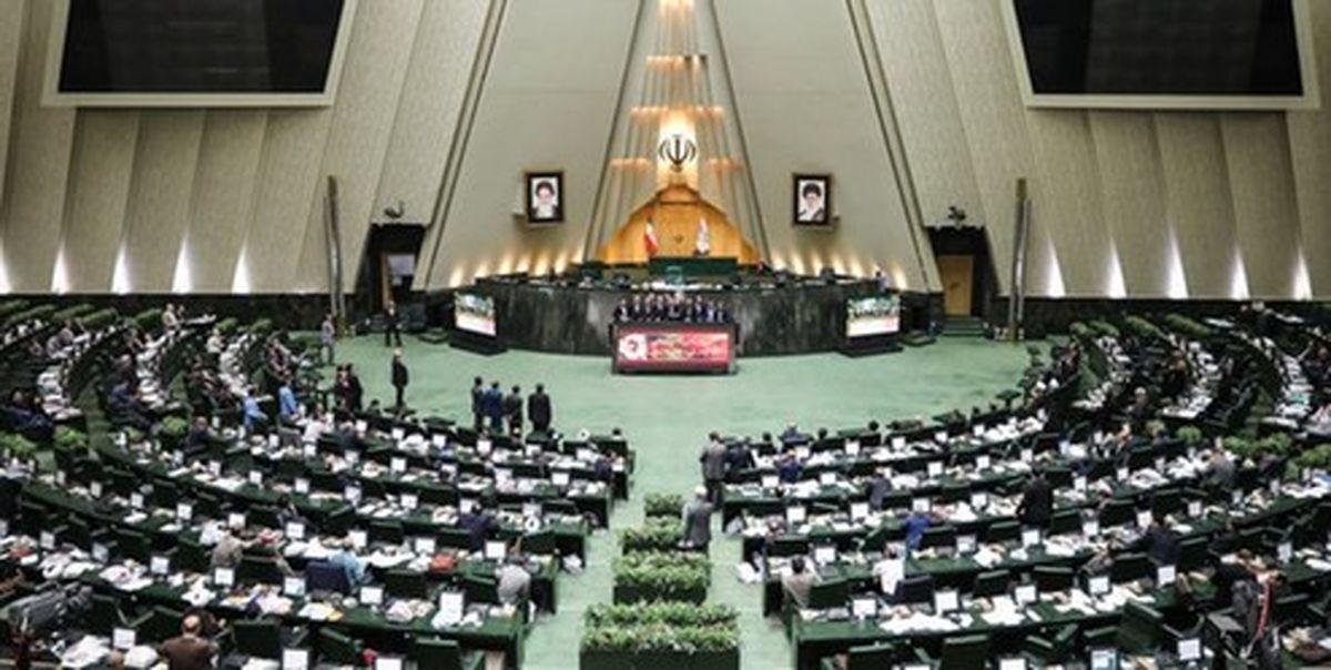 استمرار جلسات علنی مجلس