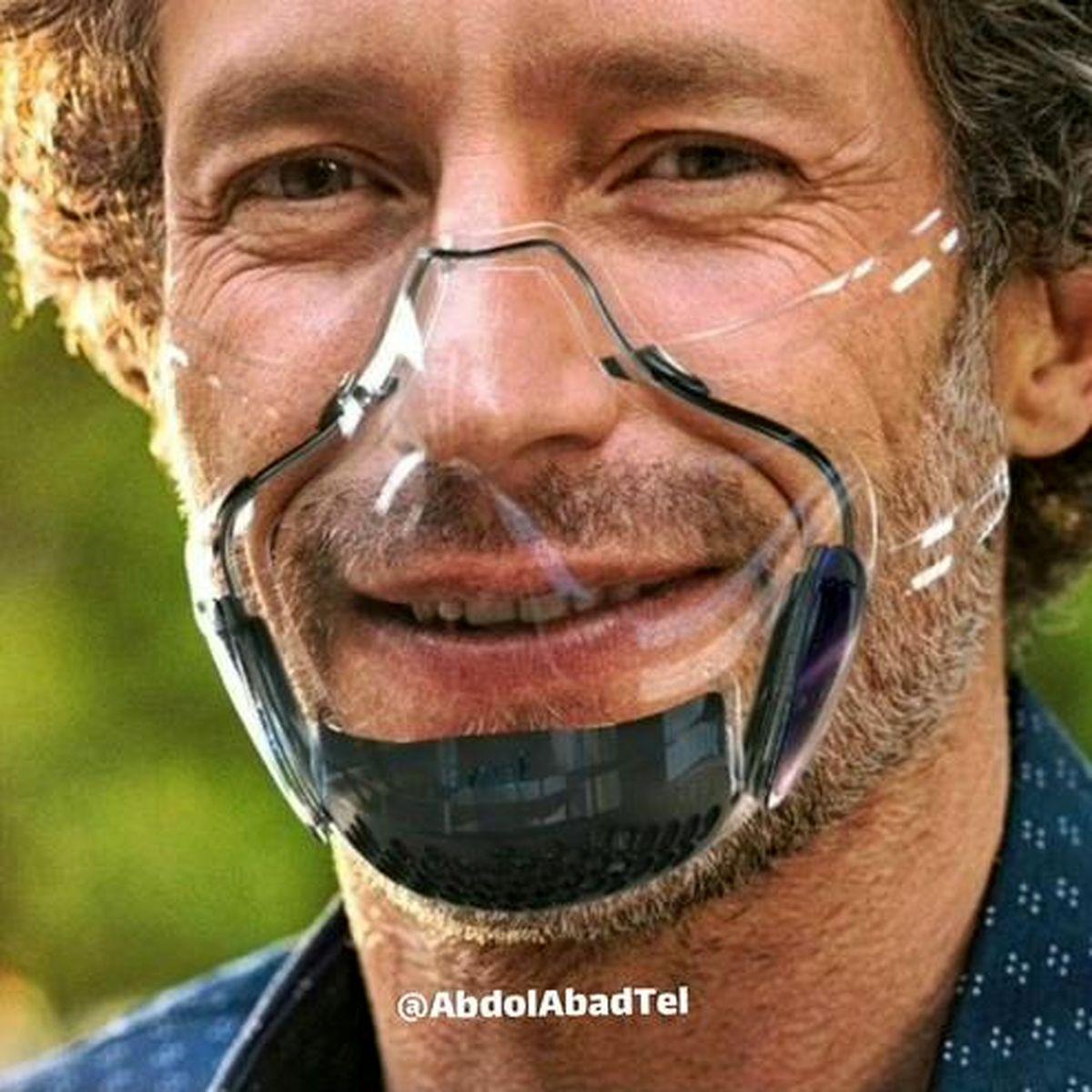 نخستین ماسکی که لبخند شما را پنهان نمیکند +عکس