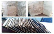 کشف نسخههای تاریخی قرآن در وسایل یک مسافر +عکس
