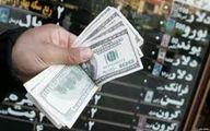 دلایل کاهش قیمت دلار در اولین روز هفته چه بود؟