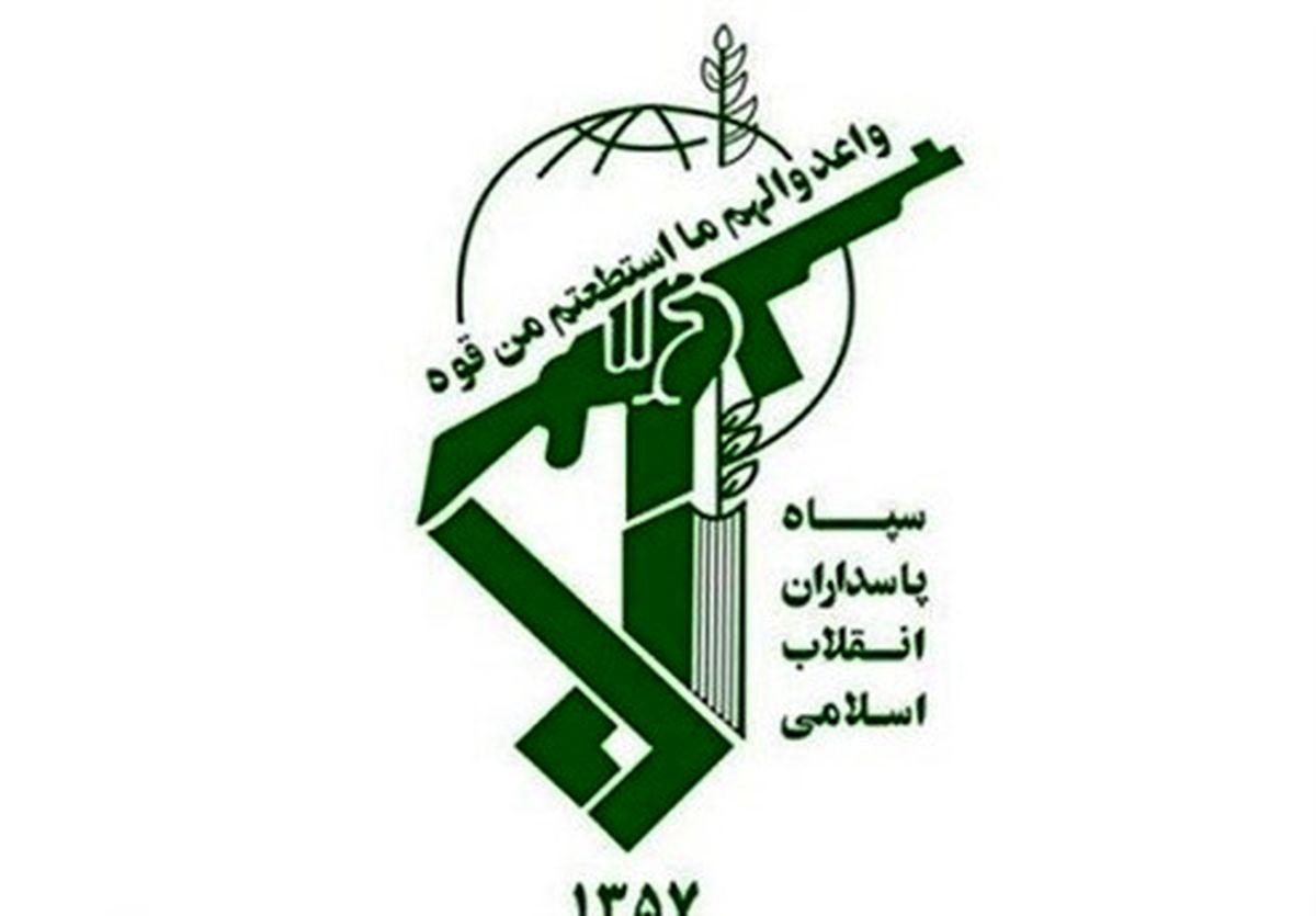 بیانیه سپاه بهمناسبت ۱۳ آبان