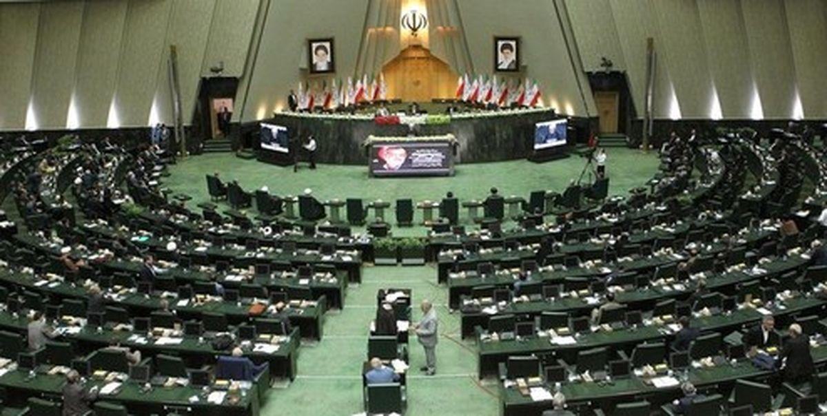 عضویت ۲۰ نماینده مجلس در شوراهای نظارت بر صدا و سیما