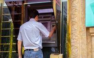 زمان ارائه کارت معیشتی 1 میلیونی   قدم جدید دولت برای پرداخت یارانه جدید