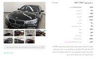 گران ترین خودروی صفر بازار ایران + عکس