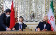 پیامد توافق ایران و چین برای آمریکا