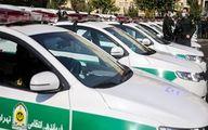 تأمین سوخت ماشینهای پلیس از مردم صحت دارد؟
