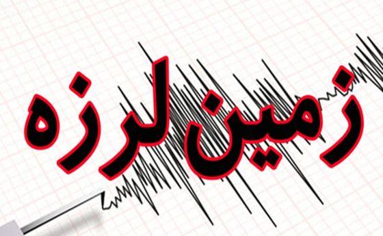 زلزله ۳.۷ ریشتری کرمانشاه را لرزاند