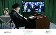 کتیبه نصب شده در ارتباط تصویری رهبر انقلاب با نمایندگان +عکس