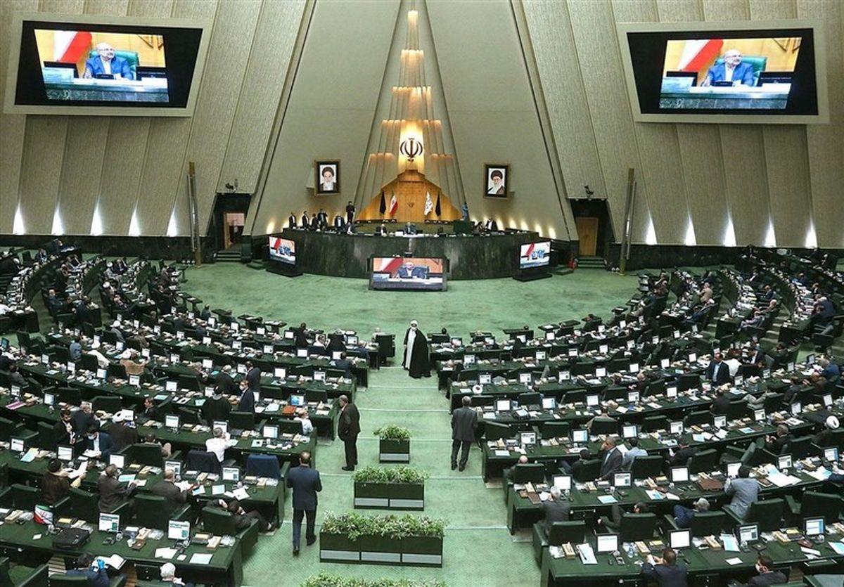 زمان برگزاری جلسات علنی مجلس در هفته آتی