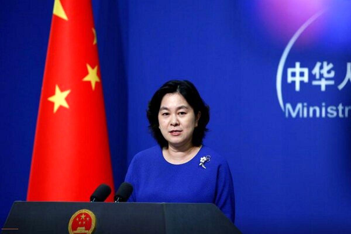 انتقاد چین از کارشکنی آمریکا در شورای امنیت