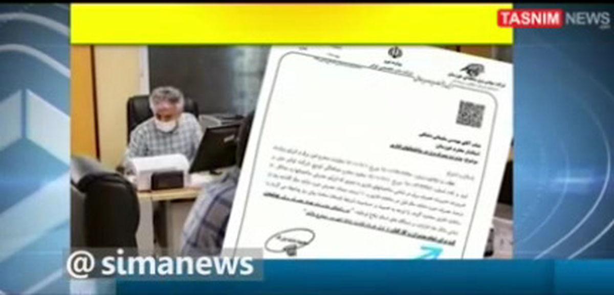 پوشیدن کُت برای کارمندان خوزستانی ممنوع شد