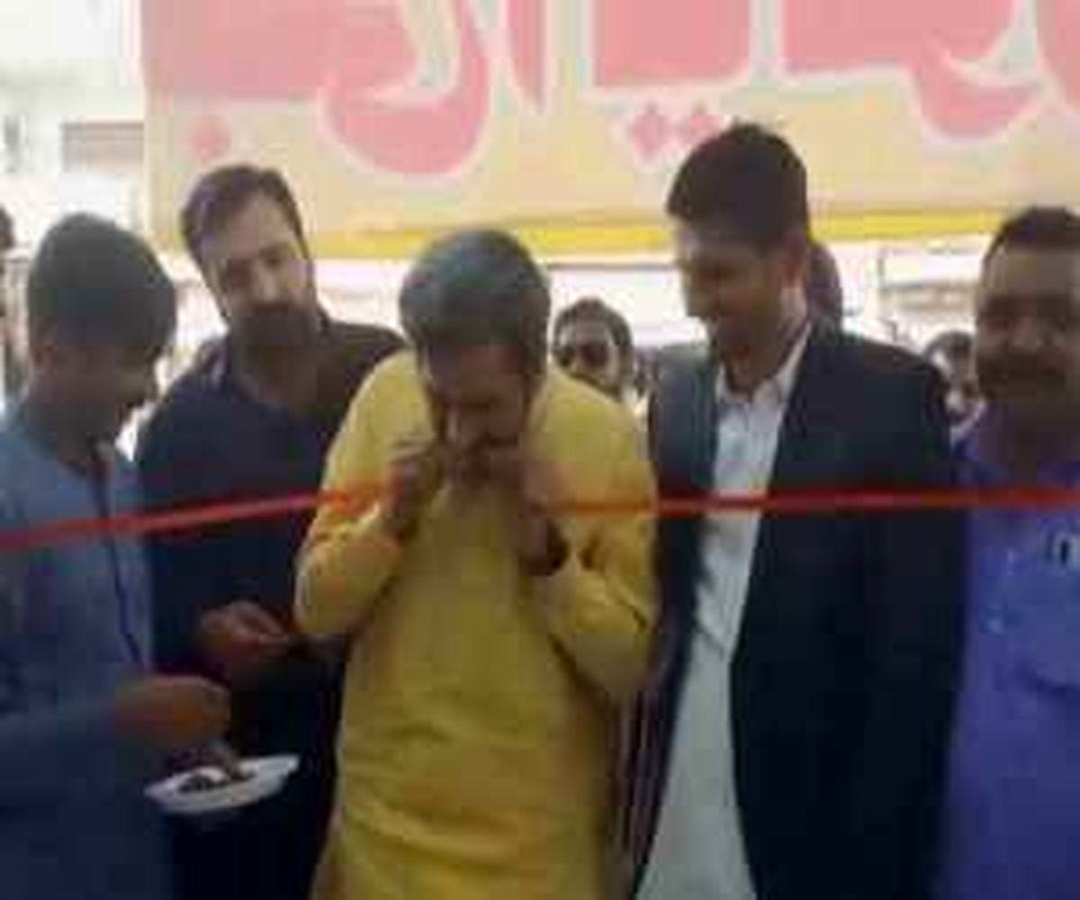 حرکت جالب وزیر پاکستانی در افتتاحیه پربازدید شد +عکس