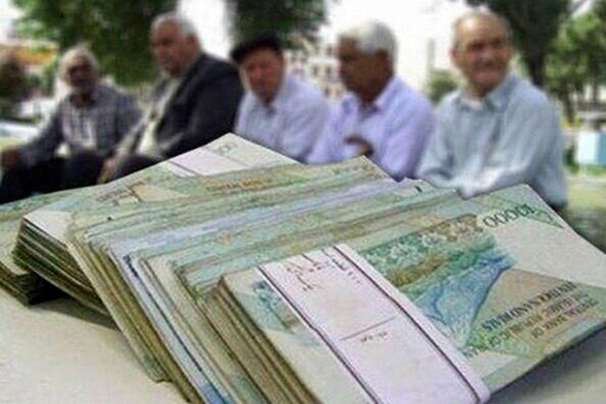 تغییر حقوق بازنشستگان در راه است | سود شستا در جیب بازنشسته ها