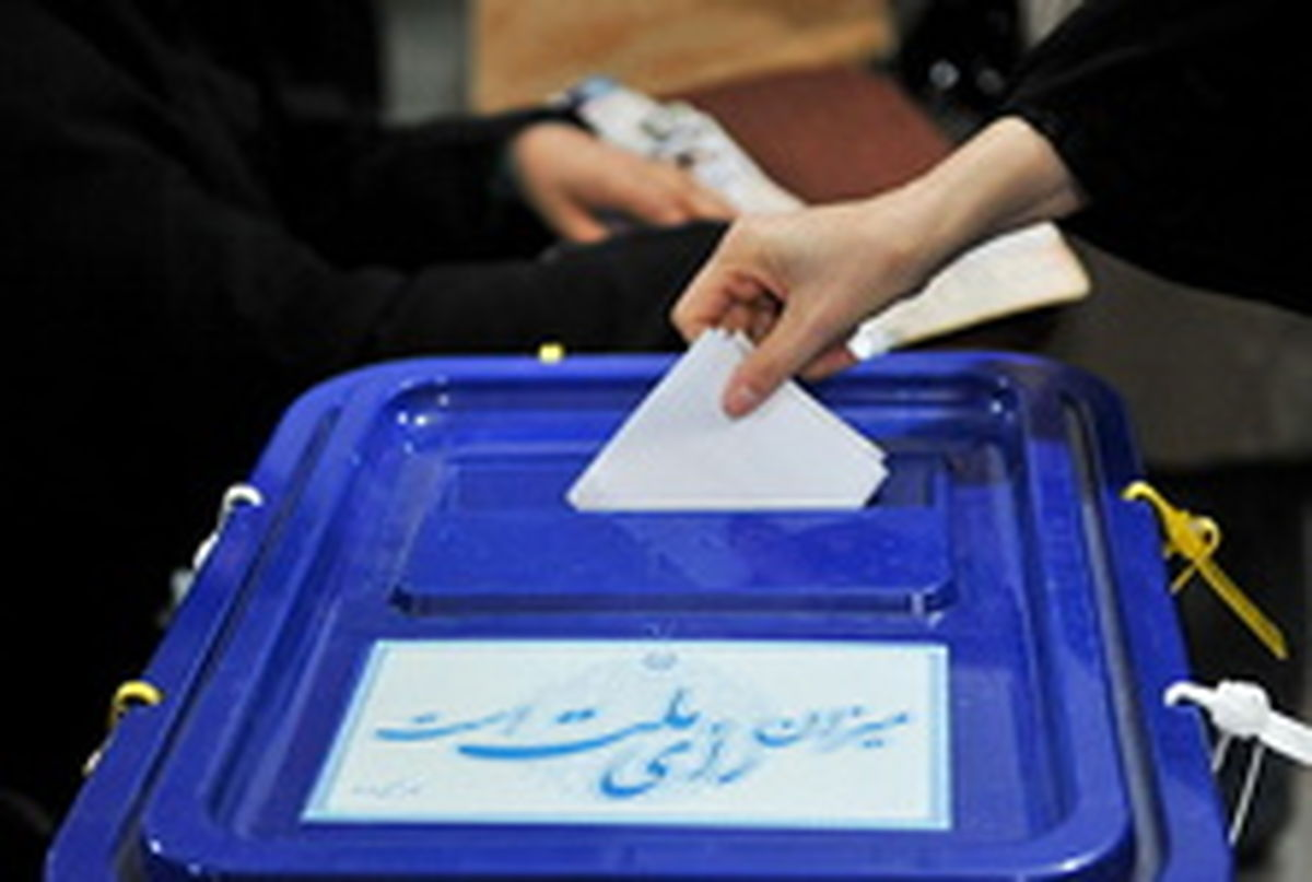 کدام تفکر شانس بیشتری  برای پیروزی در انتخابات ۱۴۰۰ را دارد؟