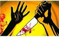 قتل و چاقو چاقو کردن برادر بر سر پول