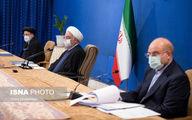 تصاویر: جلسه شورای عالی هماهنگی اقتصادی قوا