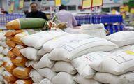 گرانی برنج در راه است؟