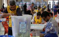 واکنش ها به نتیجه انتخابات در عراق