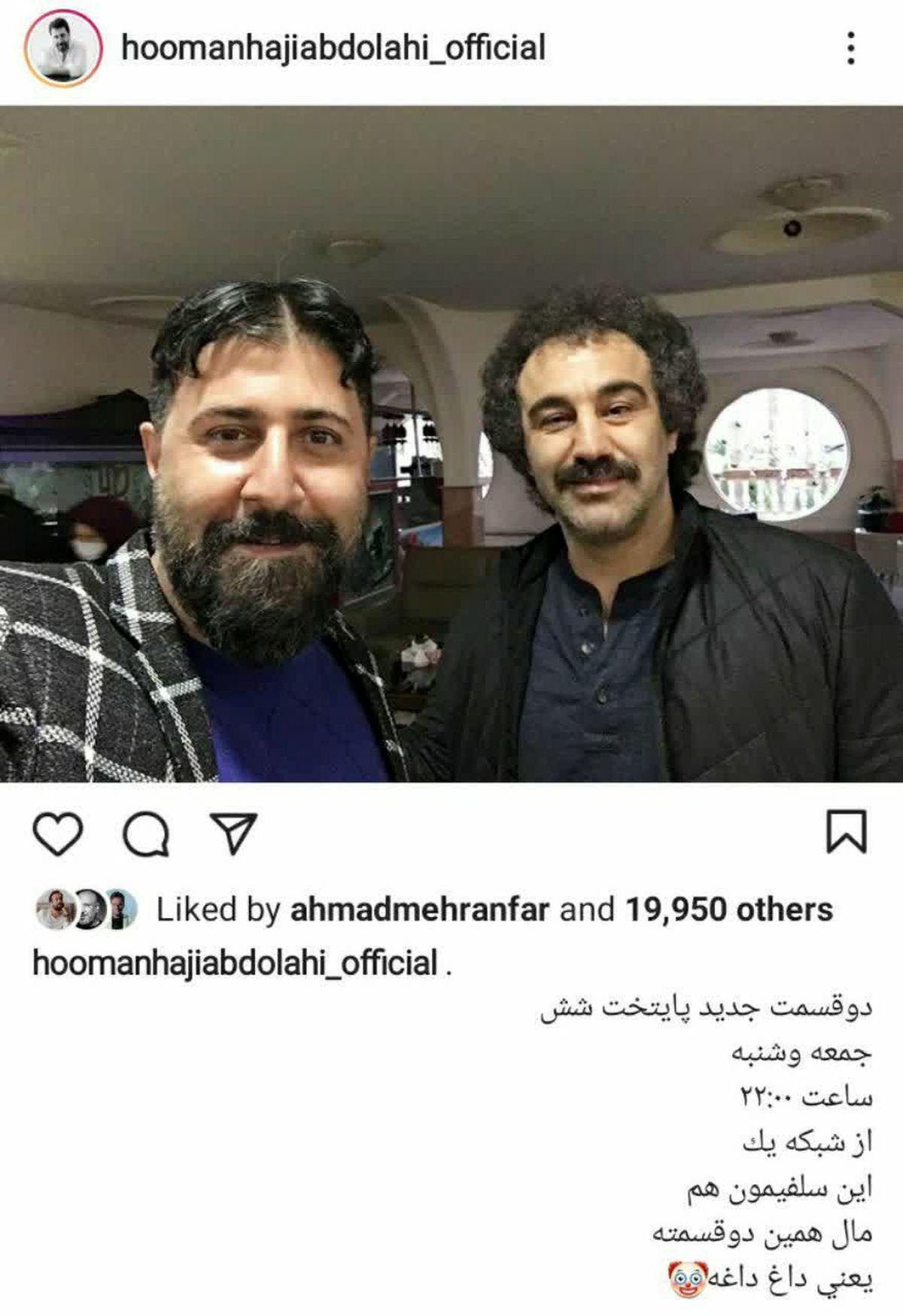 سلفی نقی و رحمت در رستوران لاکچری +عکس