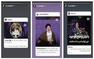 بازتاب اقدام سعید جلیلی برای وحدت +تصاویر