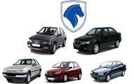 قیمت جدید کارخانهای محصولات ایران خودرو در شهریور | لیست جدید قیمتها