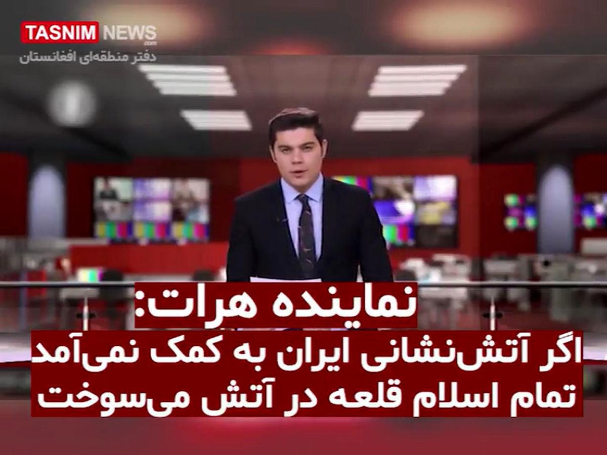 اگر ایران نمیآمد، تمام اسلام قلعه در آتش میسوخت!