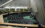 احتمال بررسی کابینه دولت رییسی در مجلس از شنبه