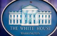 واکنش کاخ سفید به غنیسازی ۶۰ درصد ایران